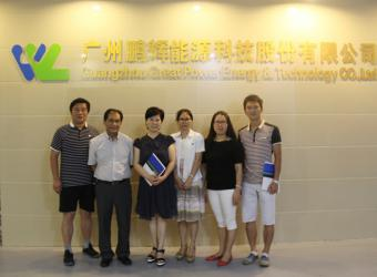 沙湾商会与湖南科技学院搭建校企合作平台