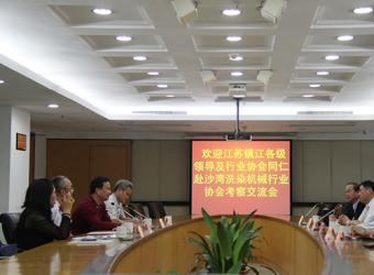 江苏镇江各级领导及行业协会同仁亲临我会指导工作